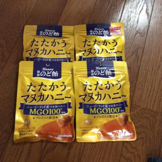 UHA味覚糖
