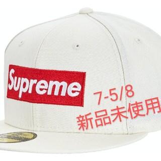 Supreme - World Famous Box Logo New Era 7-5/8