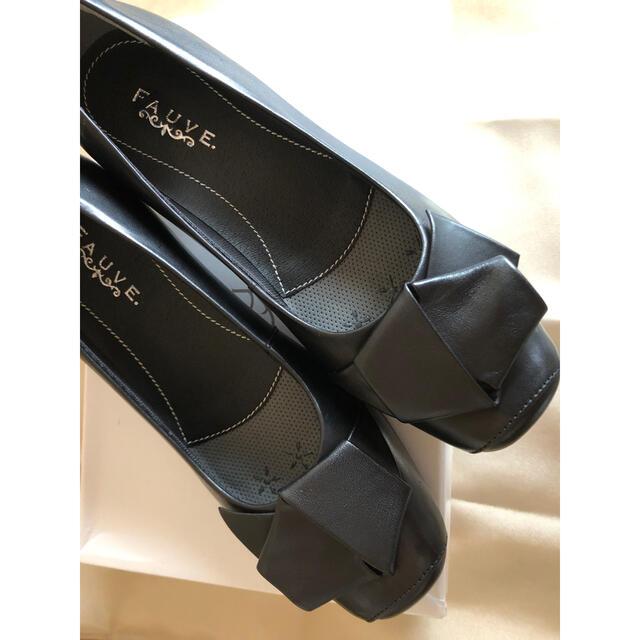 REGAL(リーガル)のリーガル FAUVE レディースパンプス ブラック23cm レディースの靴/シューズ(ハイヒール/パンプス)の商品写真