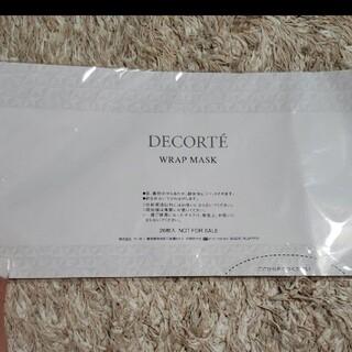 コスメデコルテ(COSME DECORTE)のコスメデコルテ  wrap mask 新品未開封 フェイシャルマスク パック(パック/フェイスマスク)