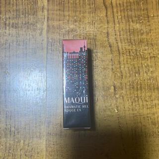 MAQuillAGE - MAQuillAGE ドラマティックルージュ 限定色(ベルリンブラウン)