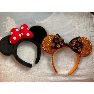 Disney - 早い者勝ち ディズニーカチューシャ 2個セット