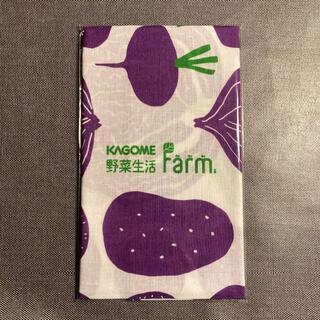 カゴメ(KAGOME)のカゴメ野菜生活ファーム オリジナル手ぬぐい(紫色) 株主優待記念品(その他)