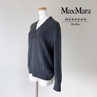 Max Mara - マックスマーラウィークエンド ウール×カシミヤ混 ニット セーター ベージュ