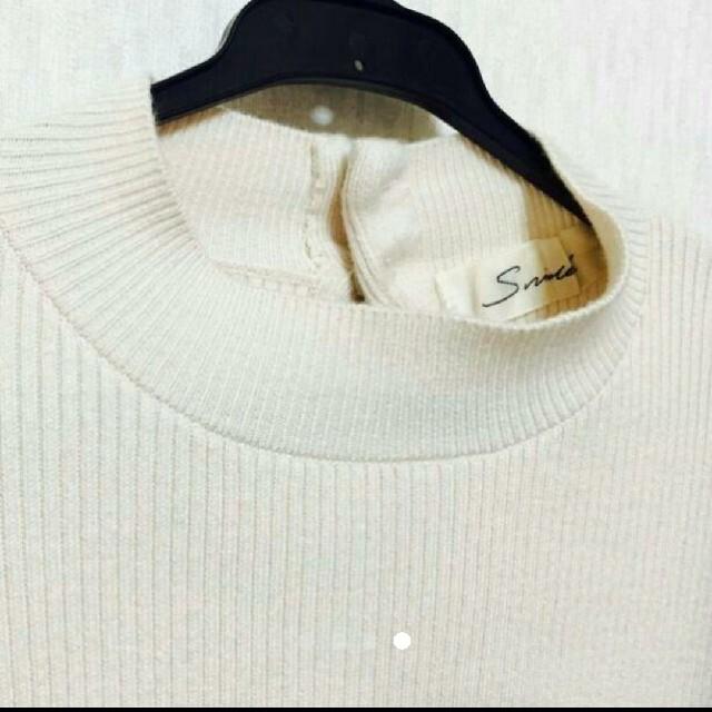 snidel(スナイデル)のsnidel  オールインワン  秋冬アイテム レディースのパンツ(オールインワン)の商品写真