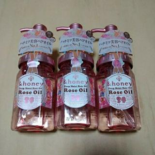 サンリオ - &honey アンドハニー キキララ 限定ボトル ヘアオイル 3本