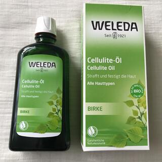 ヴェレダ(WELEDA)のWELEDA ホワイトバ-チ ボディシェイプオイル 200ml  新品未開封(ボディオイル)