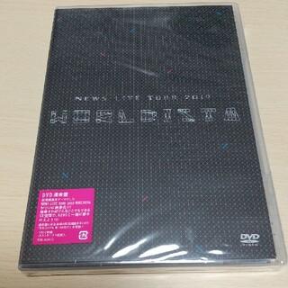 ニュース(NEWS)のNEWS WORLDISTA 通常盤 DVD(ミュージック)