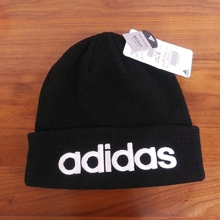 アディダス(adidas)のadidas ニット帽 ニットキャップ 54-57cm 黒 新品未使用 タグ付き(帽子)