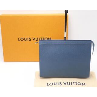 LOUIS VUITTON - ★送料無料★ LOUIS VUITTON ポシェット・ヴォワヤージュMM タイガ