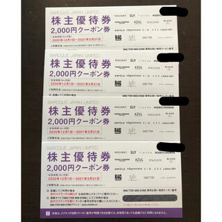 moussy - パステルメロディ様専用 バロックジャパンリミテッド 株主優待券 8000円分