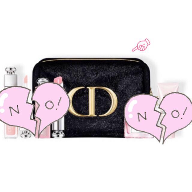 Dior(ディオール)のお値下げ💗 ディオール 2020 ホリデーオファー オリジナルポーチ レディースのファッション小物(ポーチ)の商品写真