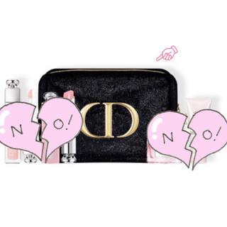 Dior - ディオール 2020 ホリデーオファー オリジナルポーチ