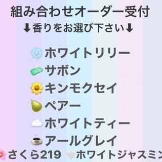 shiro - オーダー専用*
