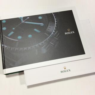 ロレックス(ROLEX)のロレックス カタログ 2020〜2021 最新 プライスリスト付き 正規店(その他)