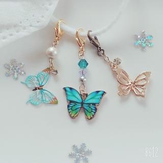 クリスマス☆青系蝶々3種のマスクチャーム  №170