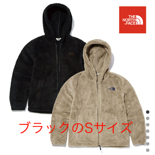 THE NORTH FACE - THE NORTH FACE COMFY EX HOOD FLEECE ZIP