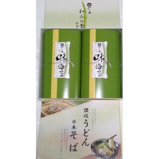 三盛物産 讃岐うどん・日本そば & やま磯 味海苔 セット販売(麺類)