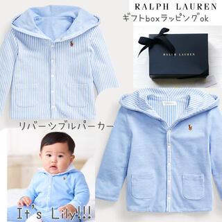 Ralph Lauren - 新作 12m80cm ラルフローレン  リバーシブル ジャケット