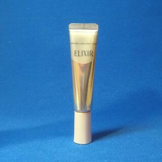エリクシール(ELIXIR)のエリクシールホワイト エンリッチドリンクルホワイトクリームS(美容液)