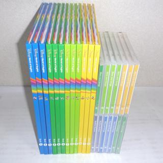 メインプログラム 絵本CDセット 最新 ディズニー英語システム DWE