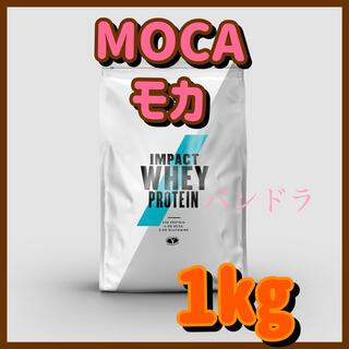 MYPROTEIN - マイプロテイン ホエイプロテイン モカ 1kg