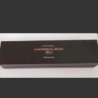 新品 ヘアビューロン  4D  Plus  ストレート