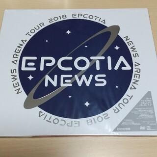 ニュース(NEWS)のNEWS EPCOTIA(初回盤) DVD(ミュージック)