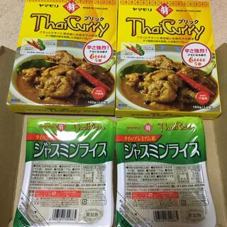 ヤマモリ プリック タイカレー ジャスミンライス(レトルト食品)