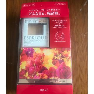 ESPRIQUE - エスプリーク シンクロフィット パクト UV 限定キット 3