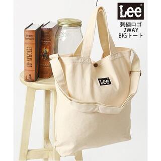 リー(Lee)のLEE【2way ビッグキャンバストートバック】新品 (トートバッグ)