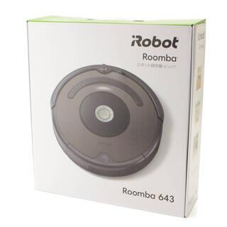 iRobot - 【最終値下げ】2018年 iRobot ルンバ643