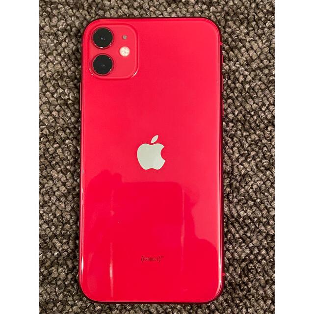 Apple(アップル)のきなこ様専用iPhone11 128GB SIMフリー化済 一括購入 スマホ/家電/カメラのスマートフォン/携帯電話(スマートフォン本体)の商品写真