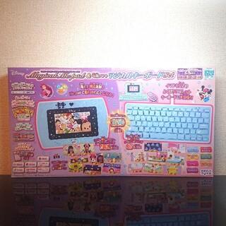 セガ(SEGA)の新品!ディズニー:マジカルミーパッド&マジカルキーボード(知育玩具)