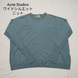 アクネ(ACNE)のAcne Studios ワイド シルエット ニット グリーン サイズ XS(ニット/セーター)