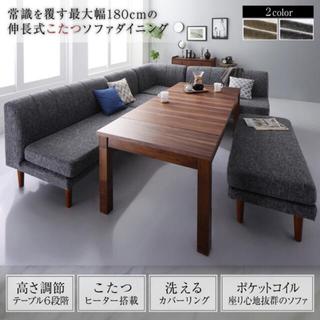 ニトリ(ニトリ)のダイニングテーブル (ダイニングテーブル)