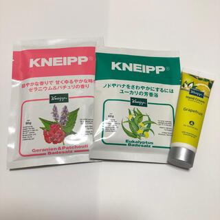 クナイプ(Kneipp)のKNEIPP バスソルト ハンドクリーム セット(その他)