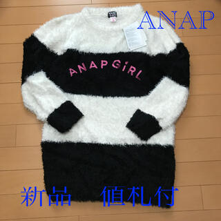 アナップ(ANAP)の新品 値札付 ANAP GIRL アナップ ふわふわ ボーダー ワンピース S(ワンピース)