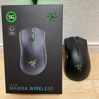 LAZER - Razer Mamba Wireless ゲーミングマウス