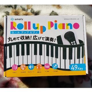 ロールアップピアノ 49鍵 ロールピアノ