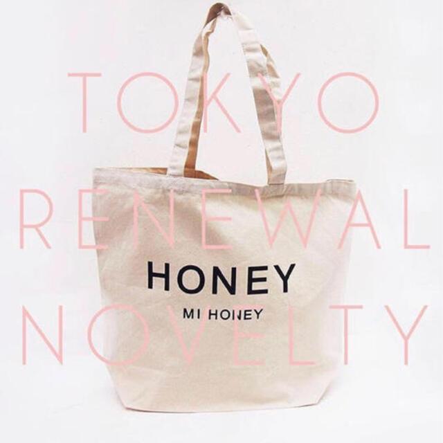 Honey mi Honey(ハニーミーハニー)のHONEY MI HONEY 非売品限定トートバッグ レディースのバッグ(トートバッグ)の商品写真