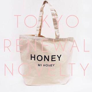 Honey mi Honey - HONEY MI HONEY 非売品限定トートバッグ