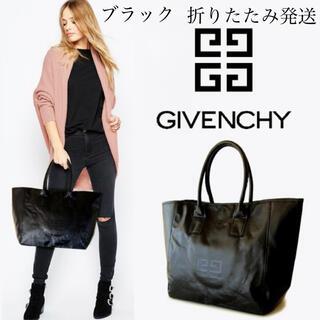GIVENCHY - 【新品未開封】ジバンシー ノベルティトートバッグ (ブラック)折りたたんで発送