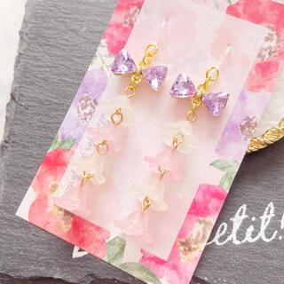 紫キラキラリボン4連flowerピアス