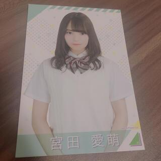 欅坂46(けやき坂46) - 宮田愛萌 フォトカード