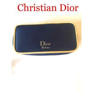 クリスチャンディオール(Christian Dior)の【新品】クリスチャンディオール 化粧ポーチ 非売品 ノベルティ(メイクボックス)