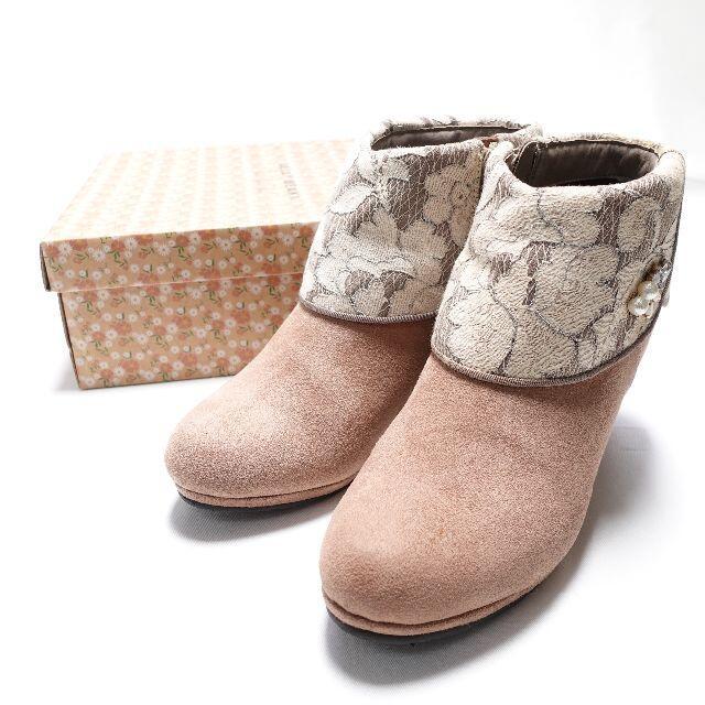 JELLY BEANS(ジェリービーンズ)の[JELLY BEANS] ピンクベージュのショートブーツ レディース23㎝ レディースの靴/シューズ(ブーツ)の商品写真