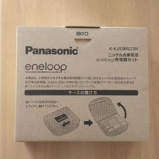 Panasonic - Panasonic エネループ ニッケル水素電池充電器セット(12本)