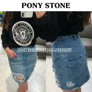PAMEO POSE - PONY STONE ダメージ スカート ポニーストーン ponystone