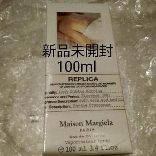 Maison Martin Margiela - メゾンマルジェラ レプリカ レイジーサンデーモーニング オードトワレ 100ml